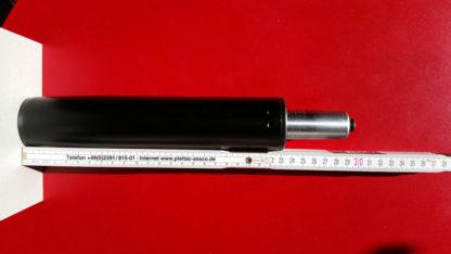 Размер амортисьор в прибрано състояние