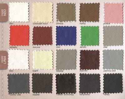 Цветове столове Carmen