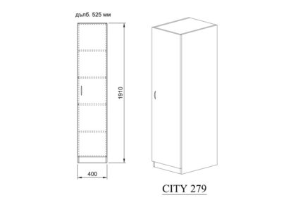 Гардероб Сити 1010 - схема