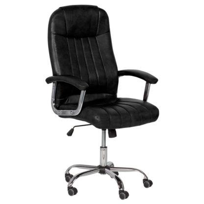 президентски офис стол 6181 цвят черно