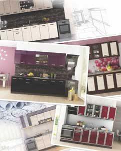 Каталози и брошури за мебели