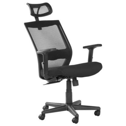 Офис стол 7518 черен