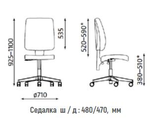 размери стол Taktik