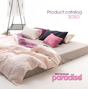 Каталог матраци Paradise 2020