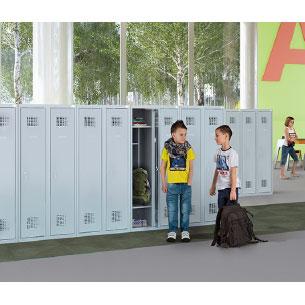 Метални шкафове серия MSumS