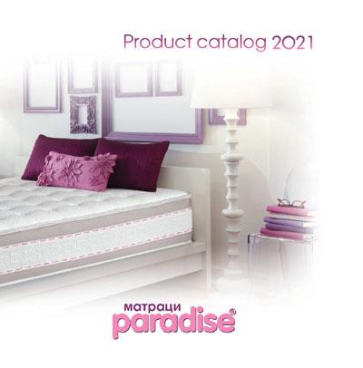 Каталог матраци Paradise 2021