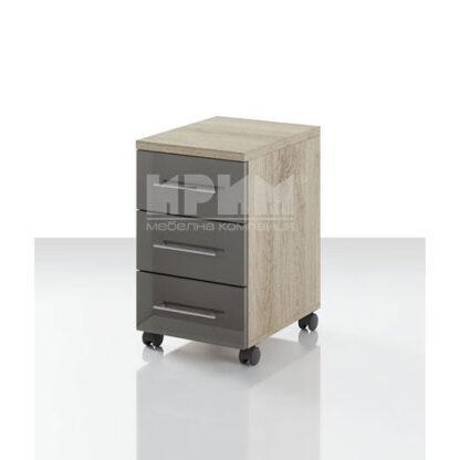 контейнер Гранд 48 с 3 чекмеджета